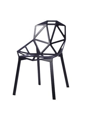 DAX Armchair